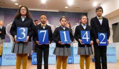 Primer premio de la Lotería de Niño 2019<br/>