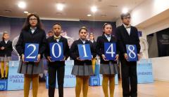 Tercer Premio de la Lotería del Niño 2019